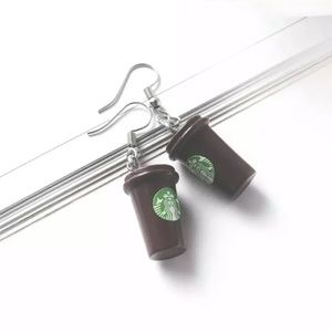 Starbucks | Coffee Earrings. NEW!
